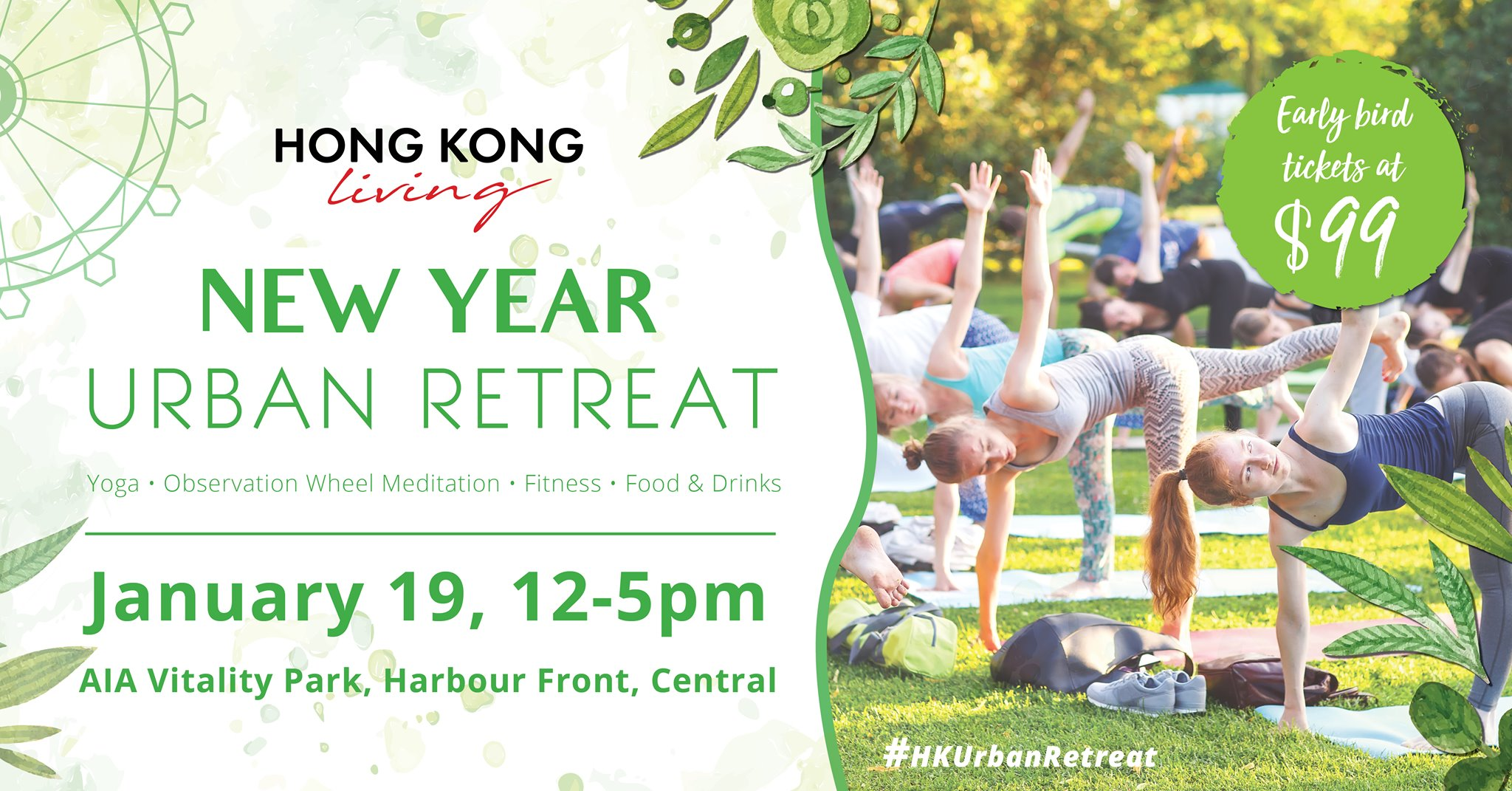 New Year Urban Retreat Hong Kong 2020