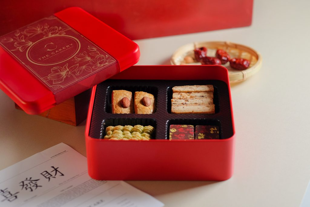the cakery hong kong Cookie and Chocolate Gift Box_-min