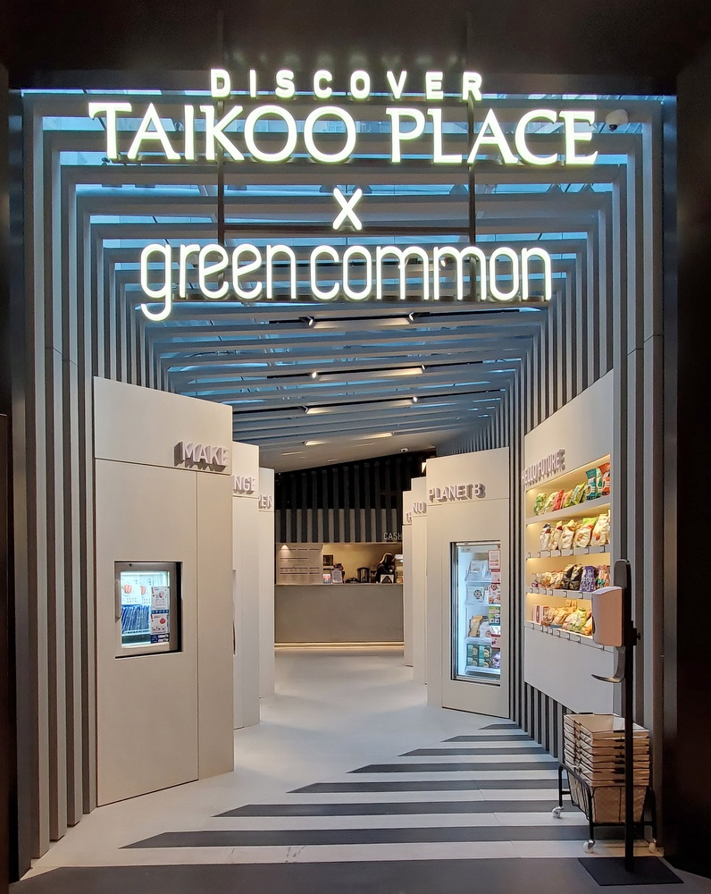 Green-Common-Taikoo-Place-Healthy-HKG-7-1